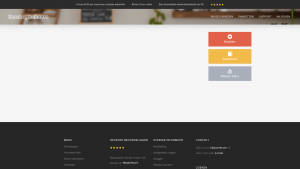 Screenshot van de website van The Shop Builders